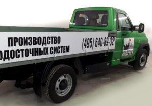УАЗ для доставки продукции